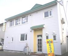 ISC十勝留学センター 和喜塾