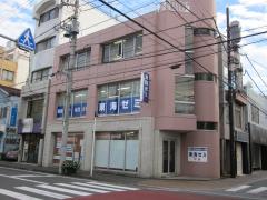 ISC富士留学センター 東海ゼミ