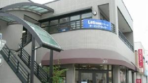 ISC福島留学センター レッツ英会話スクール ラーニングセンター