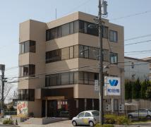ISC浜松留学センター 名学館和田塾 浜松佐鳴台本部校