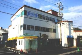 ISC松江留学センター 昇英館