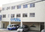 ISC佐世保留学センター 明成館 日宇校