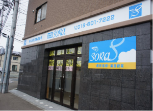 ISC岩手盛岡留学センター 個別指導・集団授業SoRa