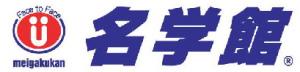 名学館和田塾 掛川連雀校