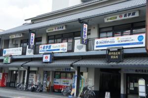 ISC掛川留学センター 名学館和田塾 掛川連雀校